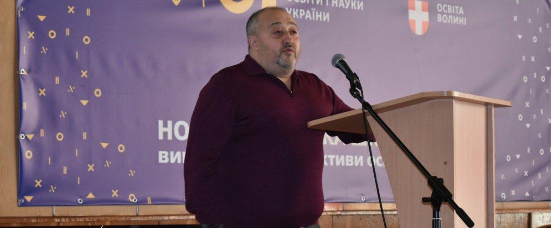 У голови Волинської ОДА – новий заступник