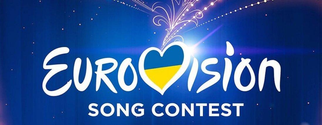 «Євробачення» перенесли на наступний рік