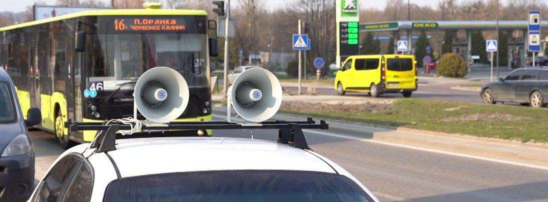 Закликають лишатися вдома: в двох містах України їздять авто з гучномовцями