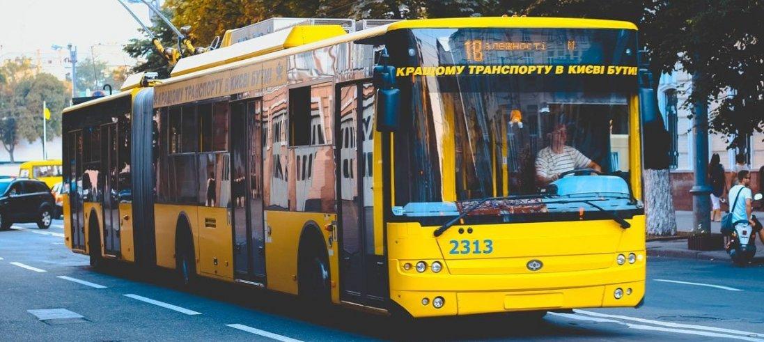 «Ти якого х*я 10 їдеш»: у Києві виштовхали контролера
