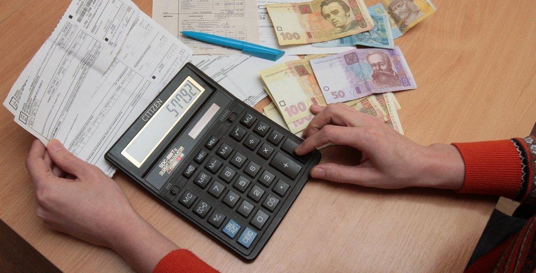 Уряд пообіцяв українцям компенсувати витрати за комуналку