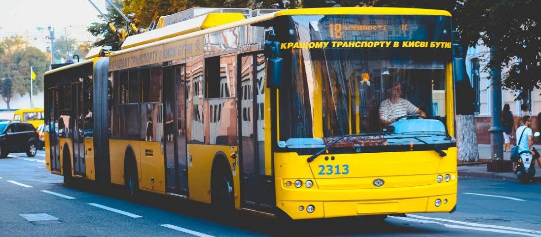 Перепустки у громадському транспорті: як кияни їздять на роботу