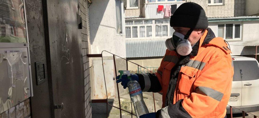 У Луцьку ЖЕКам видали по 500 літрів дезінфекційного розчину