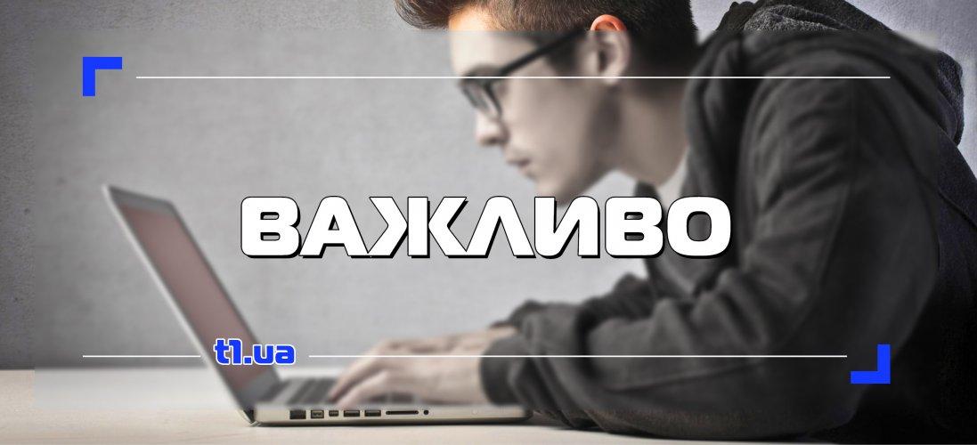 На Львівщині ввели режим надзвичайної ситуації
