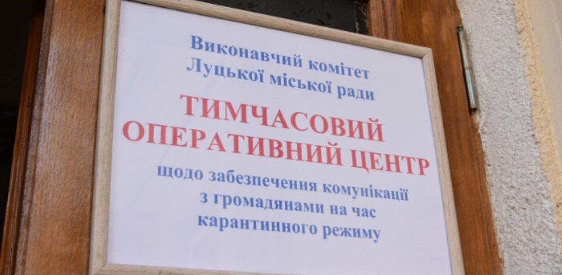 У Луцьку пільговим категоріям населення безкоштовно доставлятимуть ліки і продукти