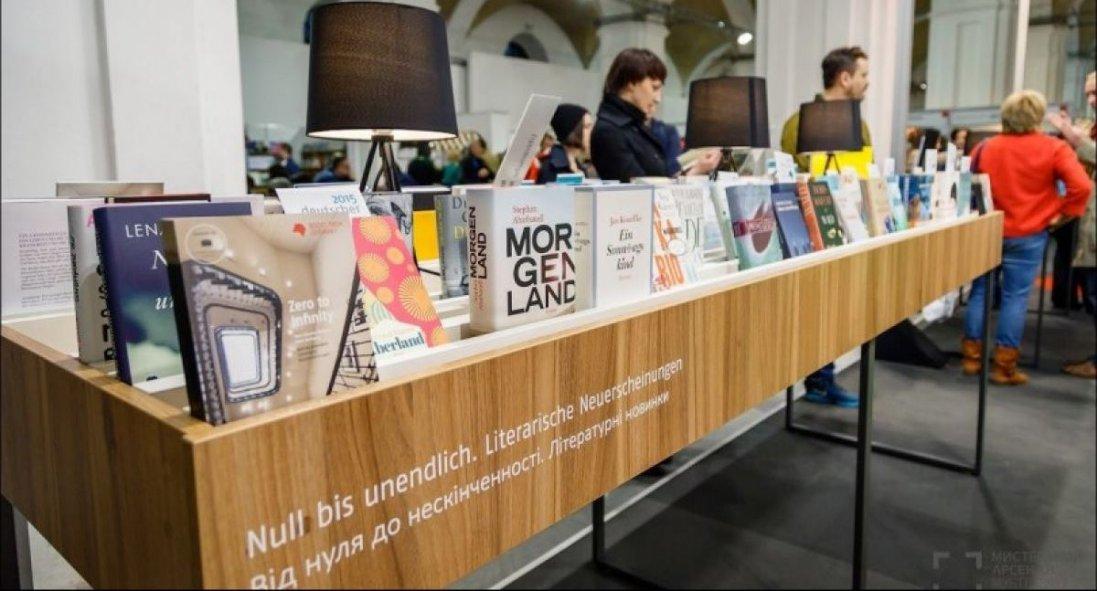 Український «Книжковий Арсенал» переносять через коронавірус