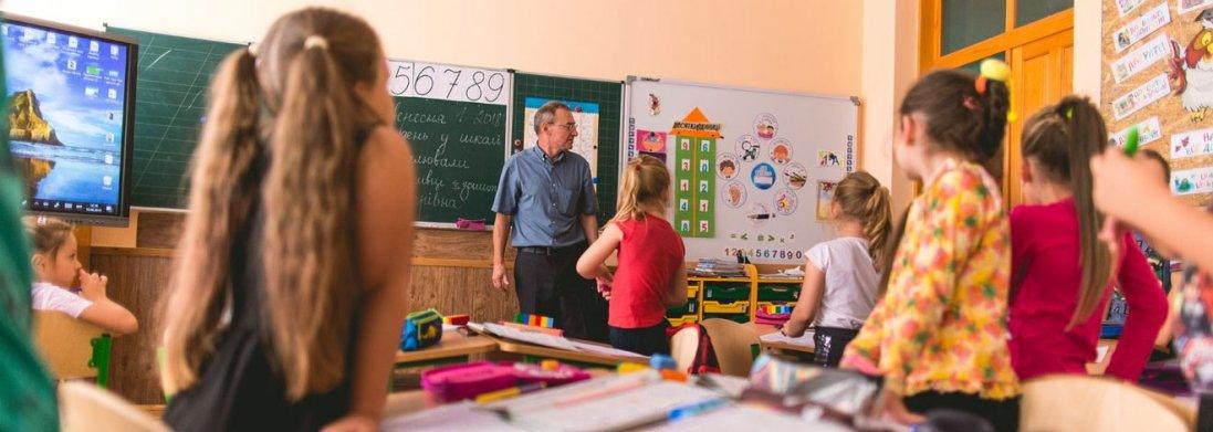 Карантин в Україні: коли в школах закінчиться навчальний рік