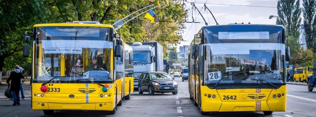В Україні збільшили кількість людей, які можуть одночасно їздити в громадському транспорті