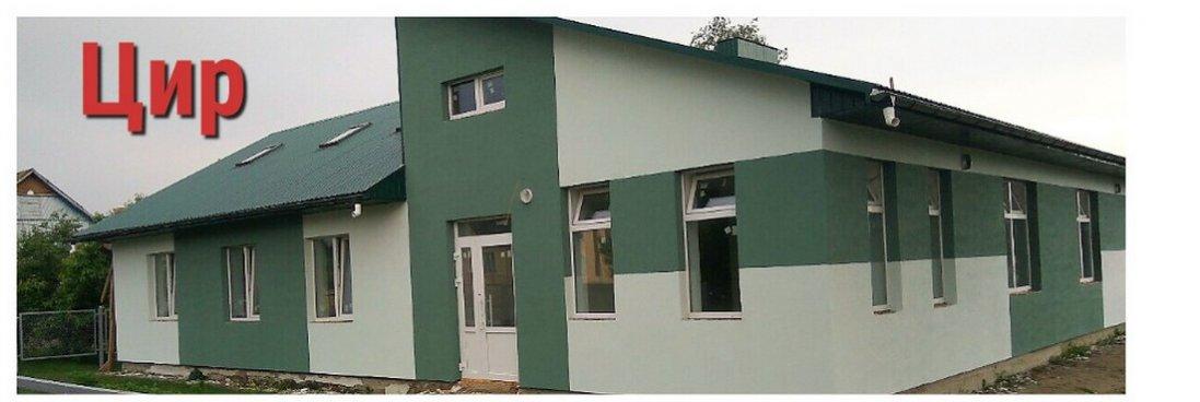 На Любешівщині готова до здачі одна з трьох амбулаторій