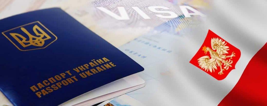Як отримати польську візу