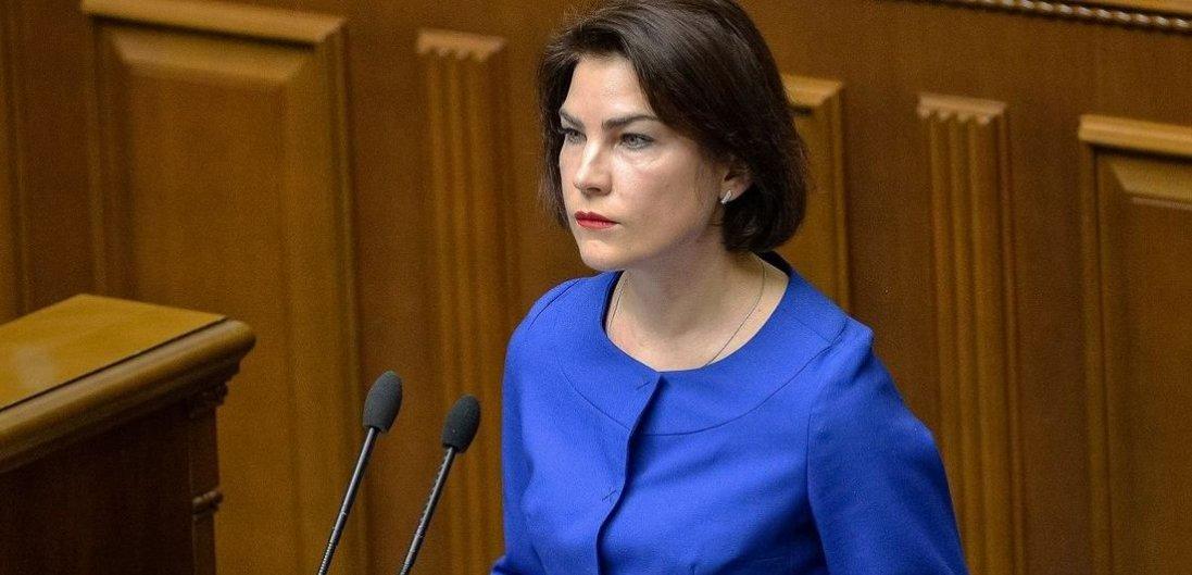 Батько Гандзюк звернувся до Зеленського через «брехню» генпрокурора