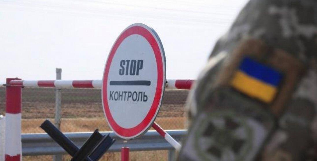 Скільки людей повернулися в Україну після введення карантину