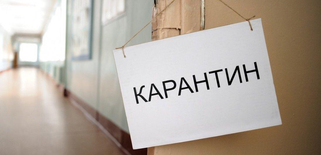 В Україні посилюють заходи через коронавірус. Що це означає