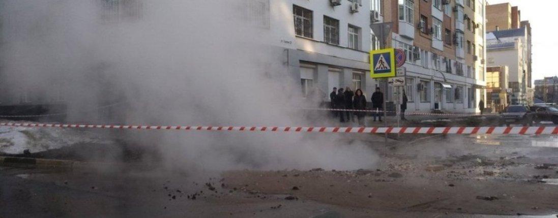 У центрі Києва прорвало трубопровід