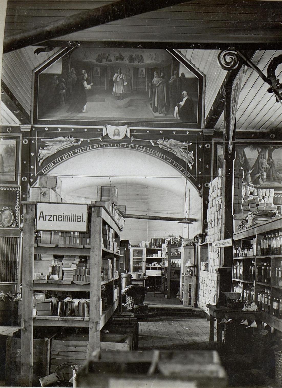 Інтер'єр церкви Святого Миколая, 1917 р.