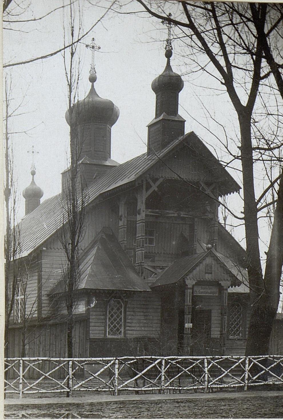 Храм Святого Миколая, 1917 р.