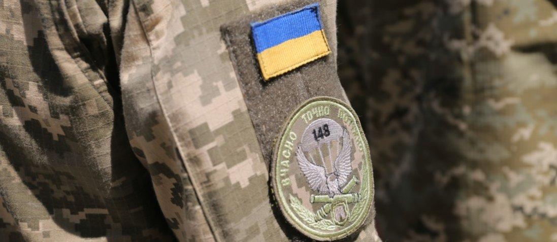 139 українських військових ізолювали через коронавірус