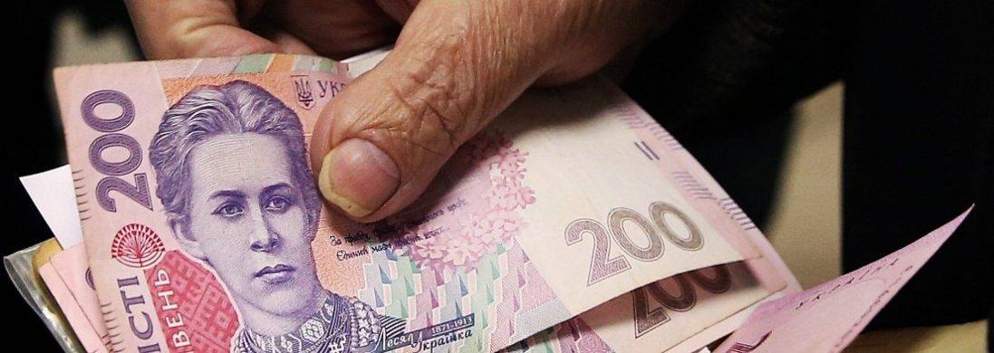 В Україні відбудеться індексація пенсій на 11%