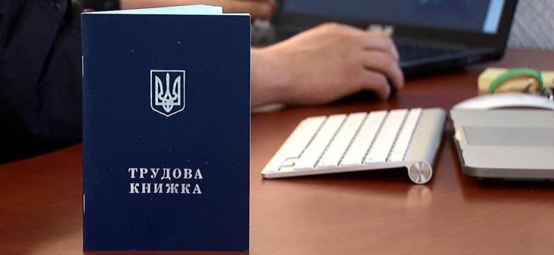 В Україні підвищили пенсійний вік: кому і наскільки