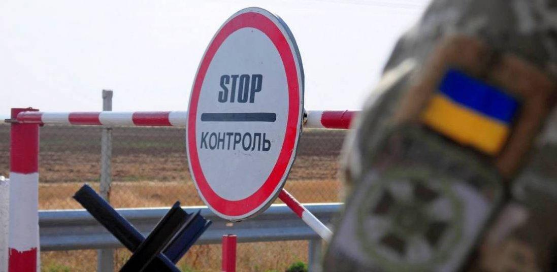 Посилення карантину: в Україні різко скорочують кількість пунктів пропуску на кордоні