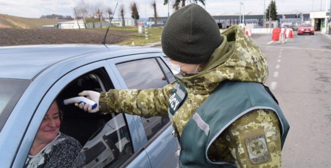Українців, що перетнули кордон, не поміщають на обсервацію