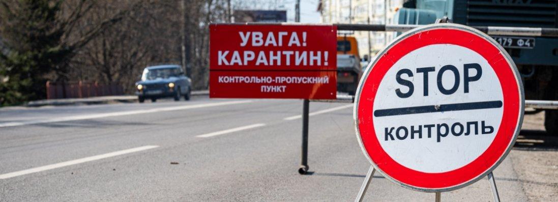 В Україні на межі усіх областей облаштують блокпости