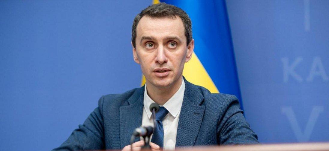 Скільки разів на тиждень дозволено українцям виходити з дому