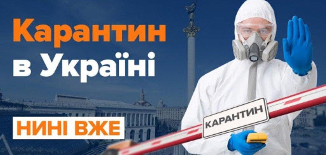 Великдень, карантин, закон про землю,  нові міністри в Кабміні, ШВЛ від Tesla: ТОП-5 новин України тижня