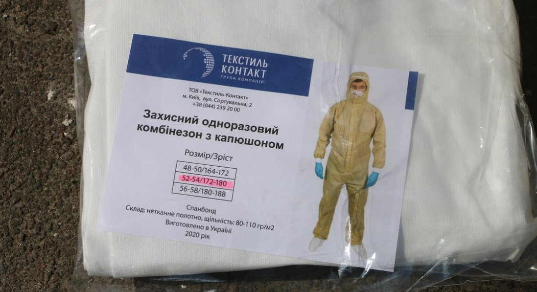 Благодійники закупили лікарням Волині засобів захисту і обладнання на 1,7 млн грн