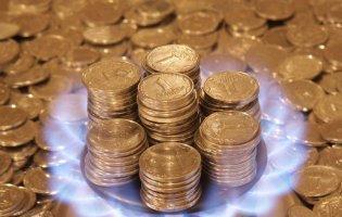 Нова ціна на газ у квітні 2020 та чи варто платити за транспортування