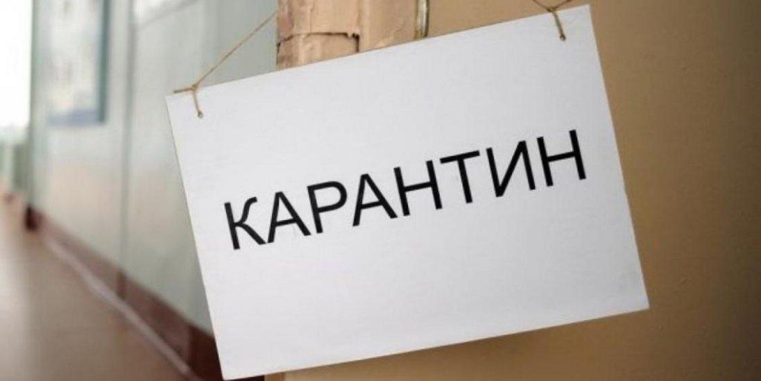 Чи продовжать і на скільки в Україні карантин