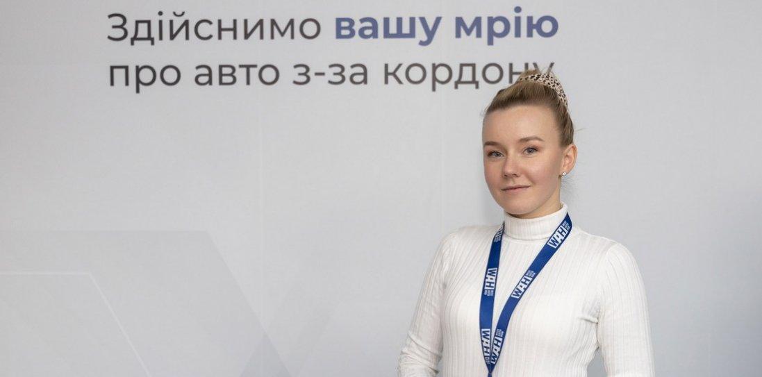 Юлія Риковська