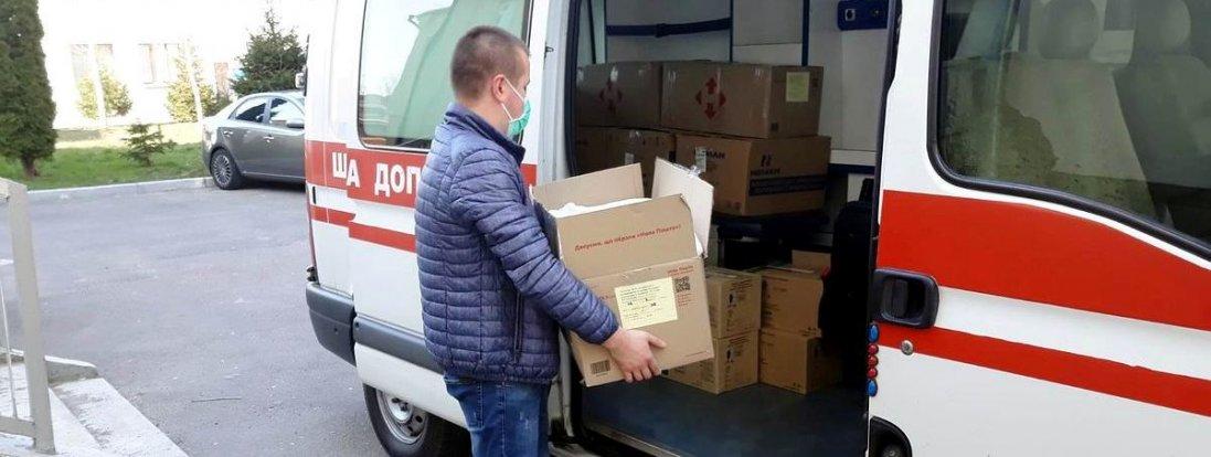 Дитячій лікарні в Луцьку передали засоби захисту: список