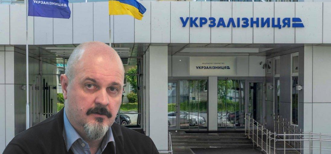 Чому Марчека звільнять з посади очільника «Укрзалізниці»