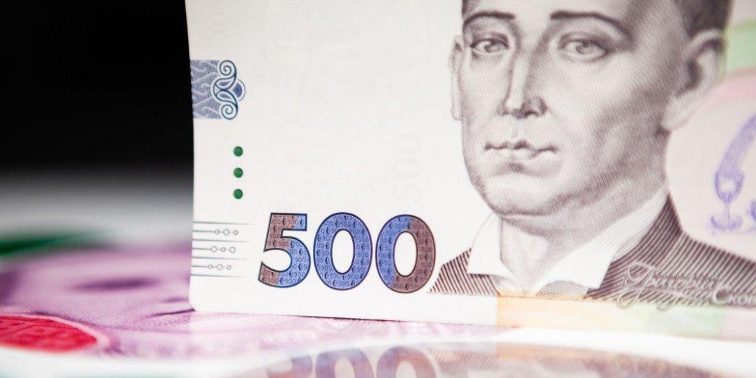 В Україні пенсіонерам почнуть виплачувати по 500 гривень. Кому саме?
