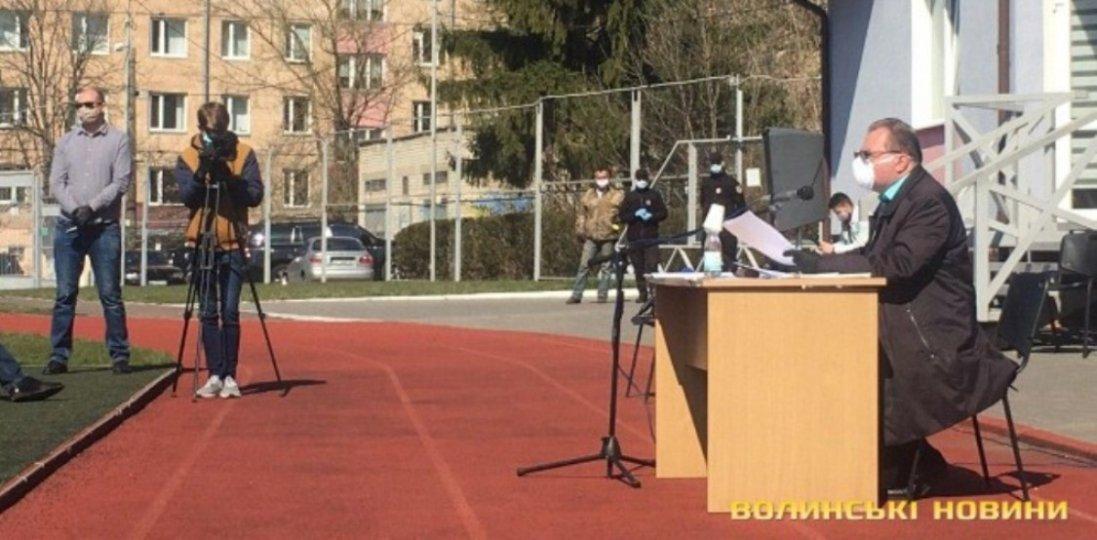 У Луцьку депутати міськради проводитимуть позачергові сесії через онлайн-зв'язок