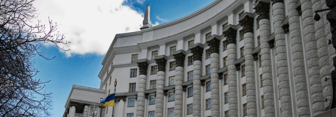 В Україні створили Раду економічного розвитку
