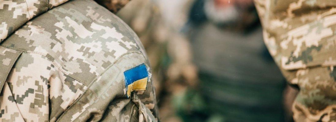 На Донеччині застрелився військовослужбовець