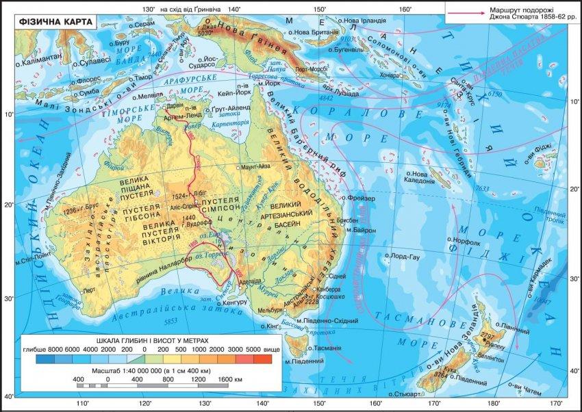 Мапа Австралії