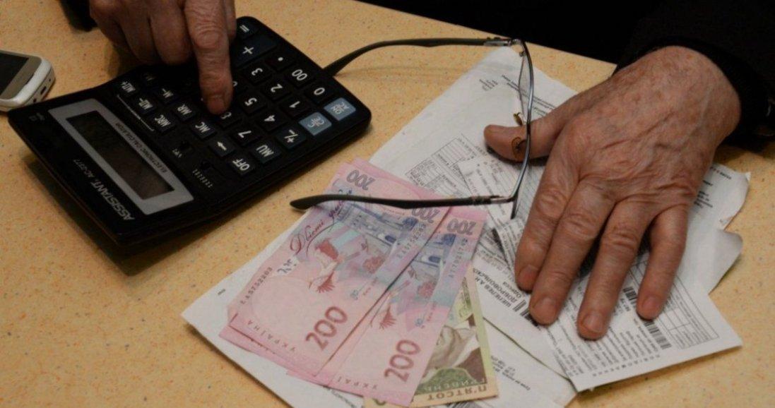 Нові правила оплати комуналки: держдопомогу збільшили