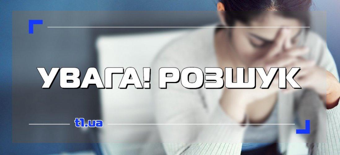 У Луцьку розшукують екс-начальницю ДП «Центр державного земельного кадастру»