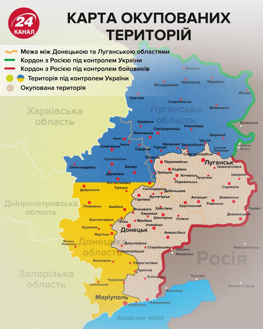 Карта окупованих територій / Інфографіка 24 каналу