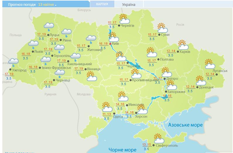 Погода на 13 квітня