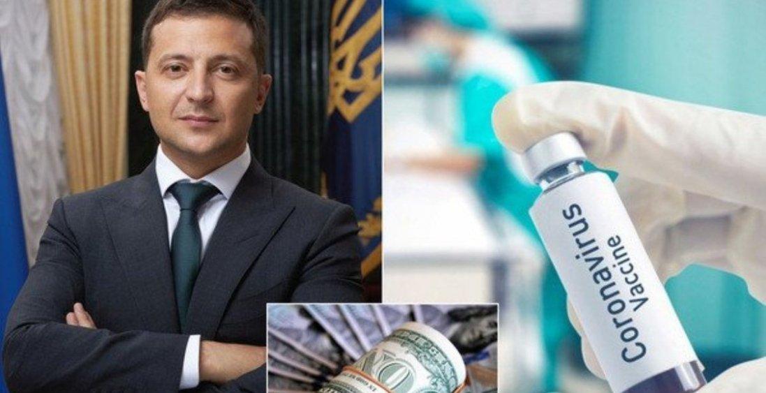 Президент Зеленський пообіцяв мільйон доларів винахіднику вакцини від COVID-19