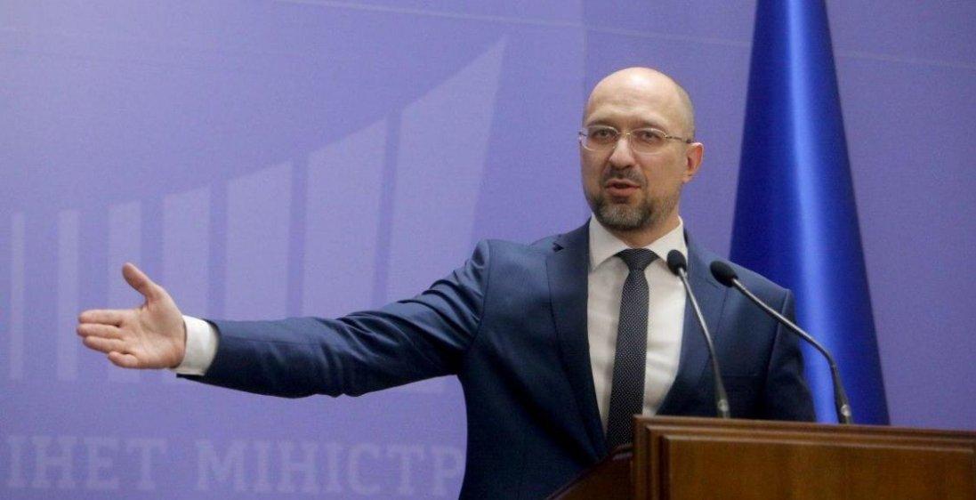 Прем'єр-міністр України Шмигаль привітав не з Великоднем, а з Різдвом