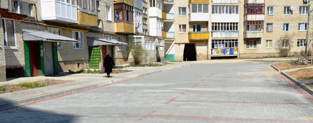 У Луцьку - капітальний ремонт на двох проспектах: що зроблять