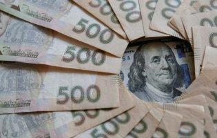 В Україні після карантину хочуть внести зміни до держбюджету
