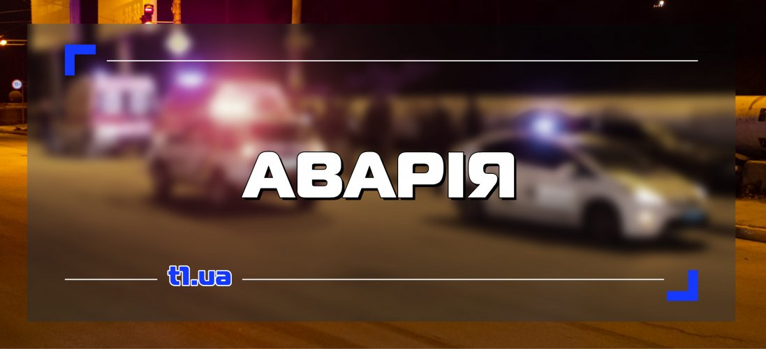 Аварія в Луцьку: легковик влетів в автомобіль служби охорони