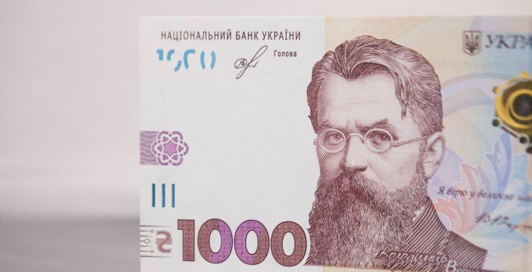 Які пенсіонери і коли отримають обіцяну 1000 гривень
