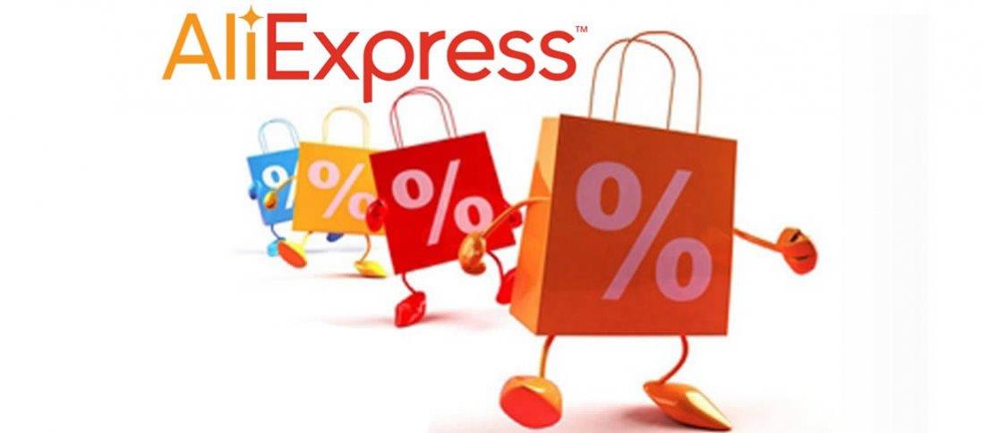 Знижки тижня на AliExpress: огляд товарів зі знижками від 20 до 70%